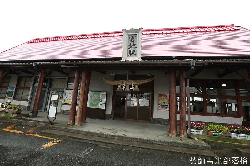Kyushu_160824_551.jpg