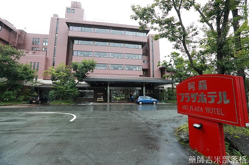 Kyushu_160824_558.jpg