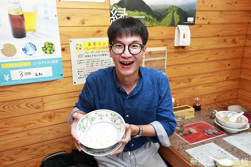 Kyushu_160828_344.jpg
