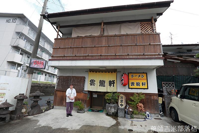 Kyushu_160828_347.jpg