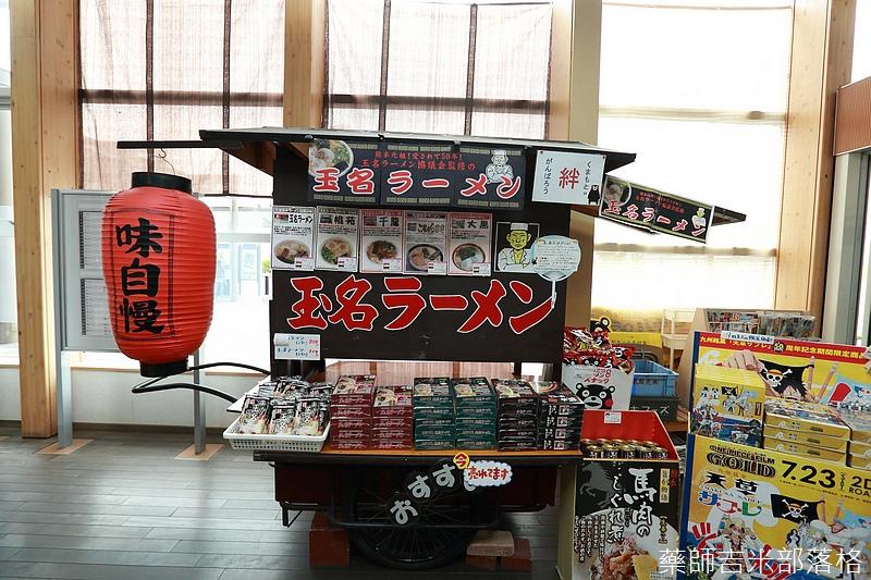 Kyushu_160828_353.jpg