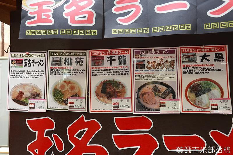 Kyushu_160828_355.jpg