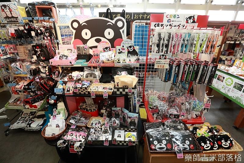 Kyushu_160828_360.jpg