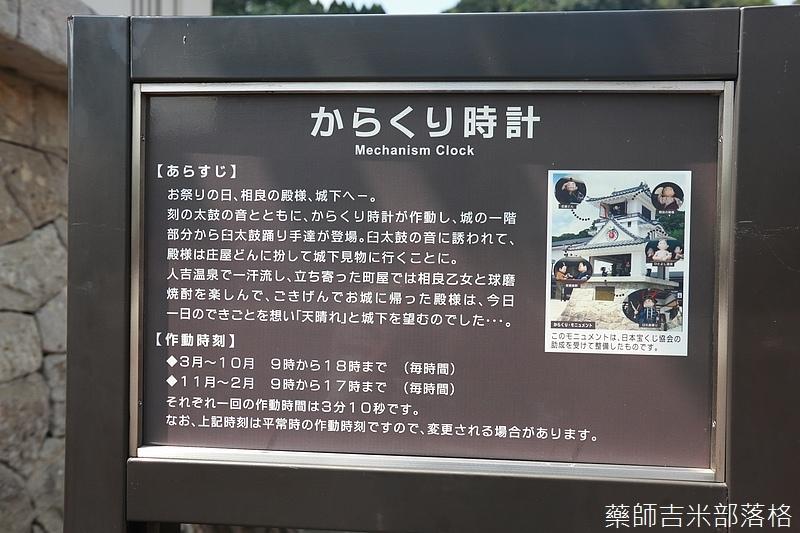 Kyushu_160827_395.jpg