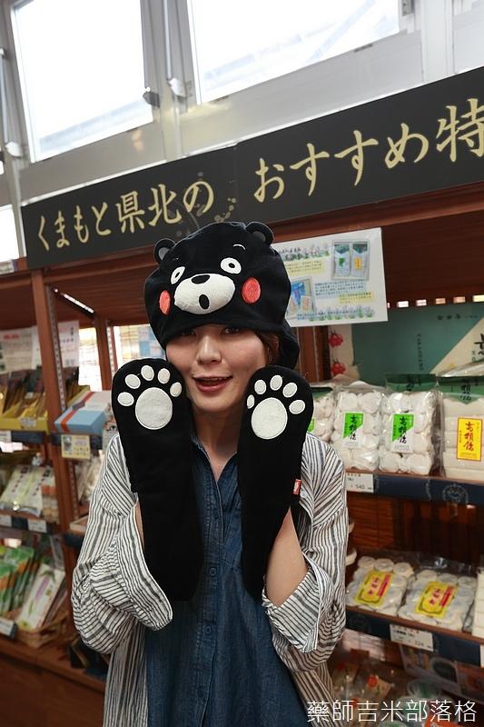 Kyushu_160828_372.jpg