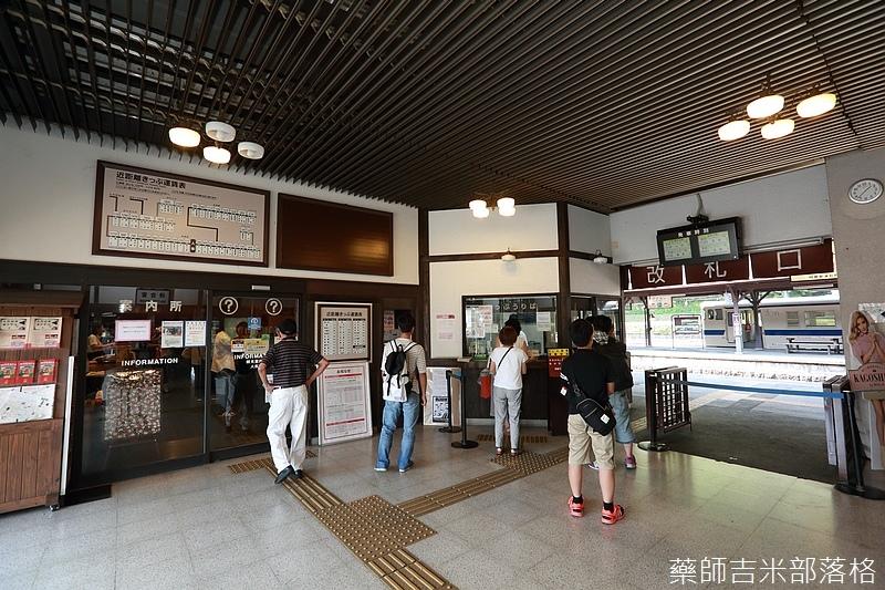 Kyushu_160827_405.jpg