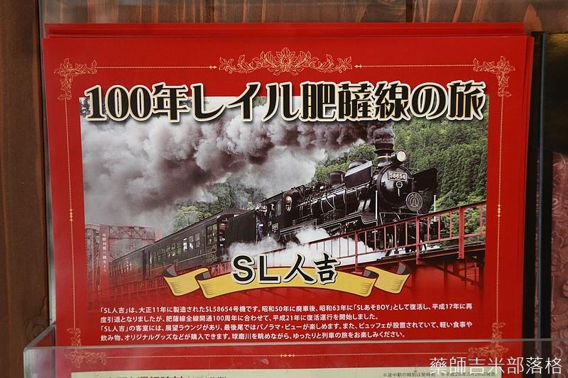 Kyushu_160827_409.jpg