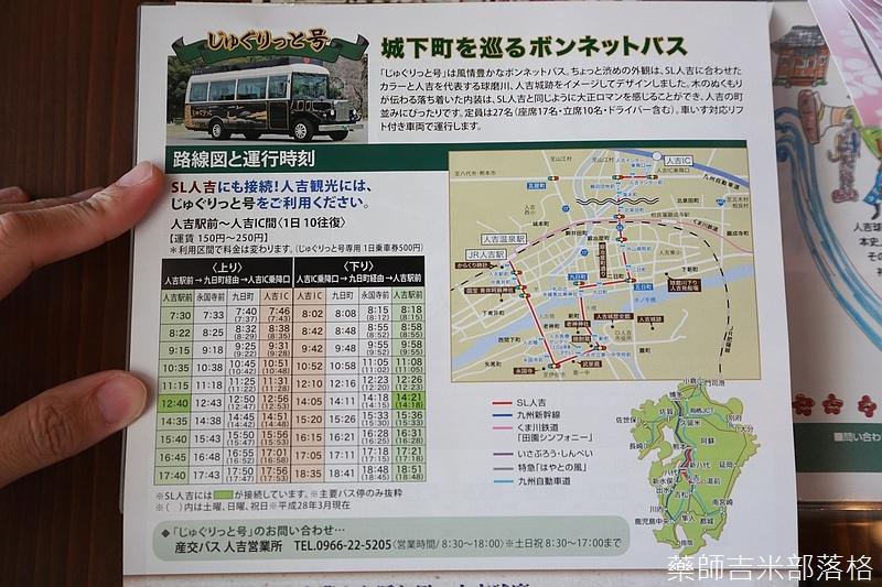 Kyushu_160827_410.jpg