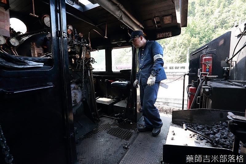 Kyushu_160827_448.jpg