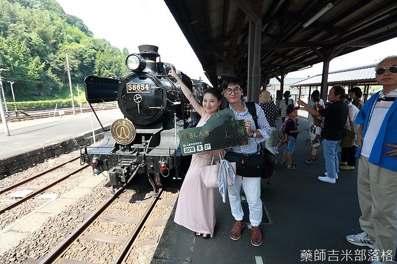 Kyushu_160827_457.jpg