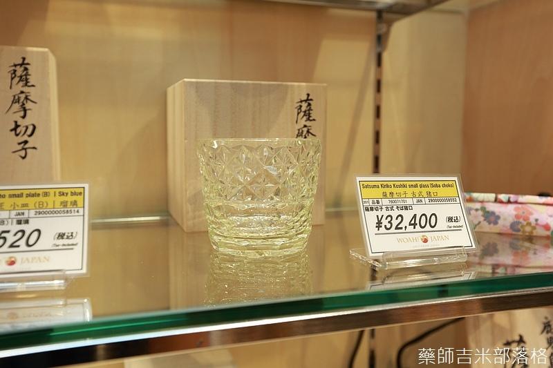 Kyushu_160828_449.jpg