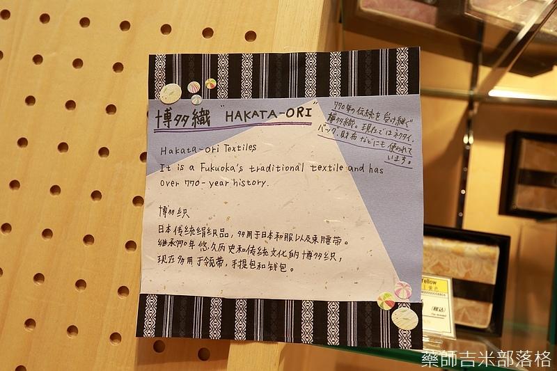 Kyushu_160828_461.jpg