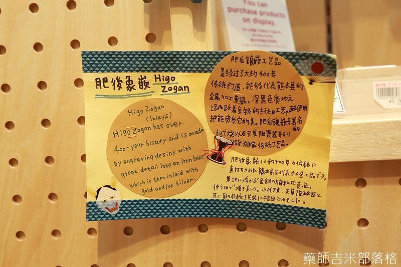 Kyushu_160828_462.jpg