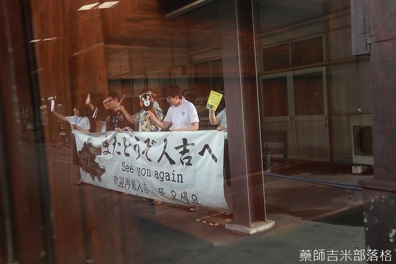 Kyushu_160827_489.jpg