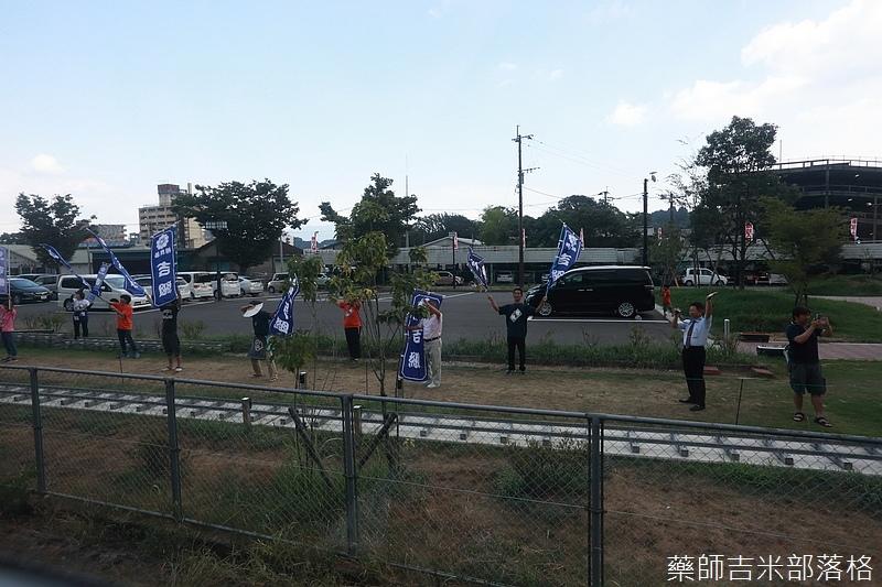 Kyushu_160827_493.jpg