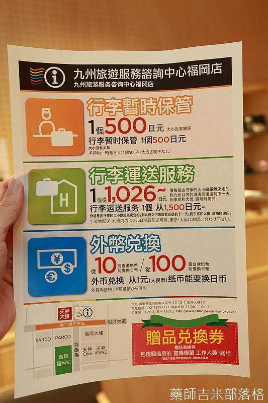 Kyushu_160828_472.jpg