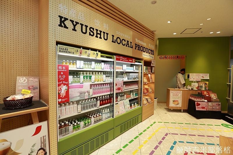 Kyushu_160828_481.jpg