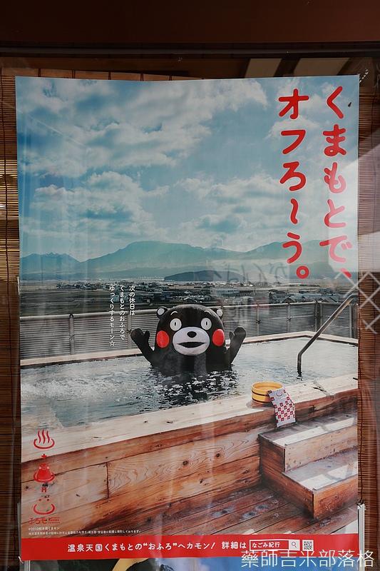 Kyushu_160823_742.jpg