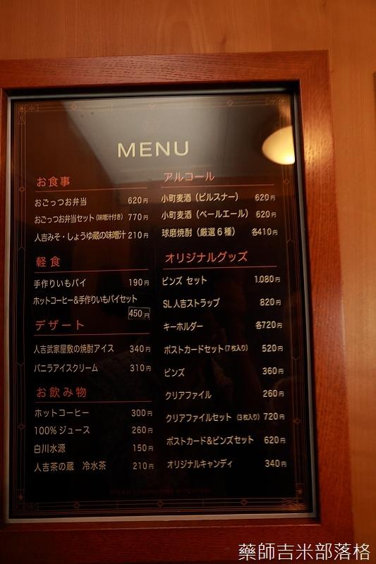 Kyushu_160827_525.jpg