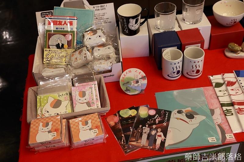 Kyushu_160826_590.jpg