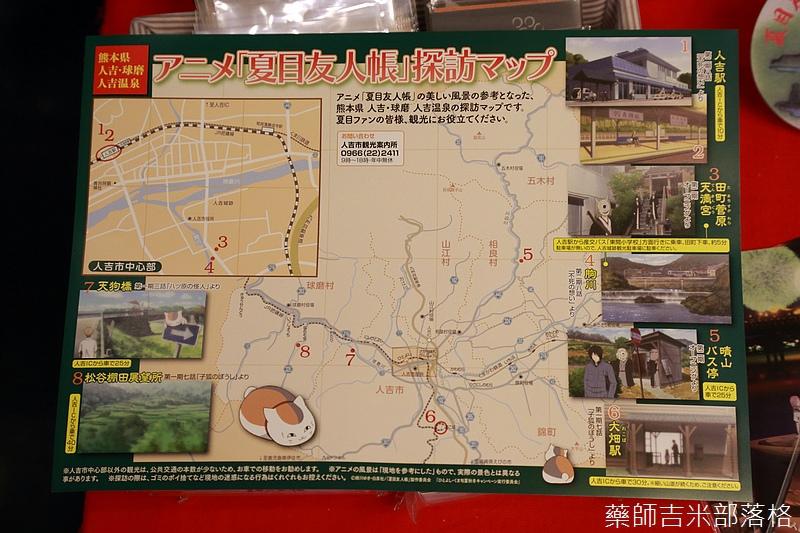 Kyushu_160826_592.jpg