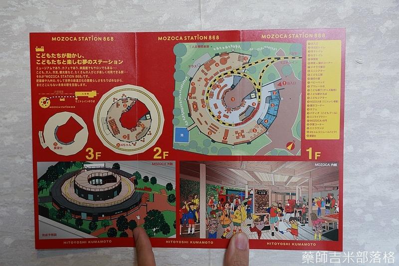Kyushu_160826_598.jpg