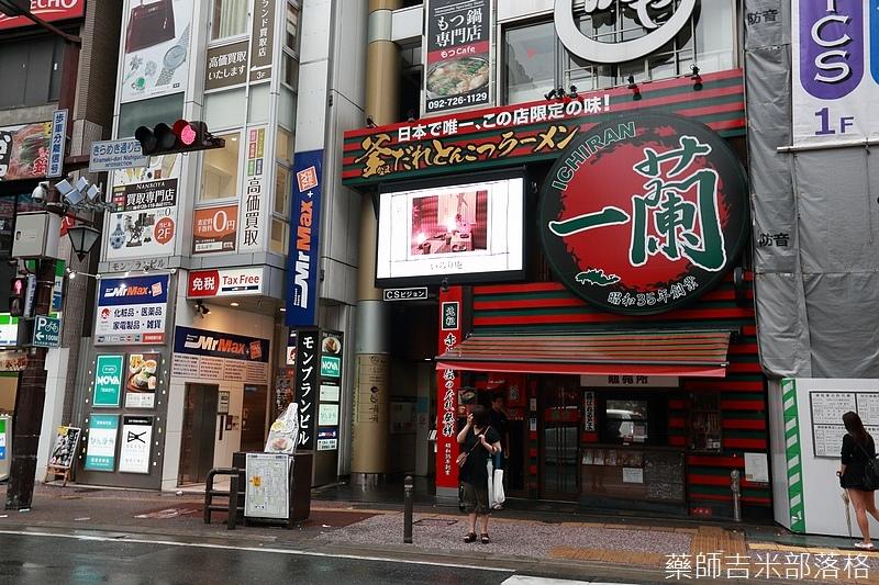 Kyushu_160828_535.jpg