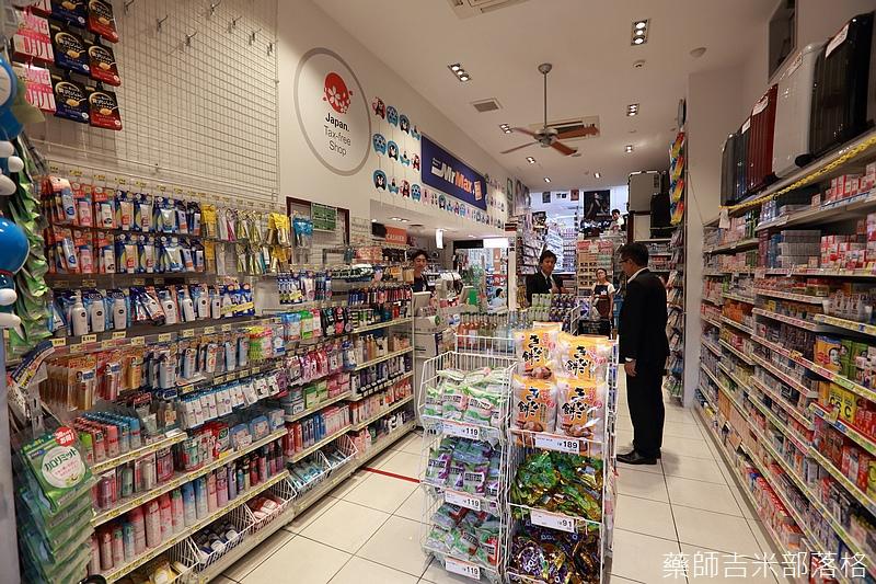 Kyushu_160828_536.jpg