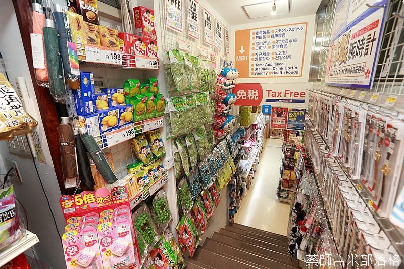 Kyushu_160828_547.jpg