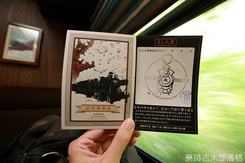 Kyushu_160827_593.jpg
