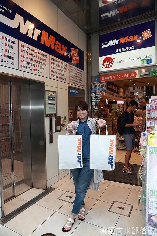 Kyushu_160828_570.jpg