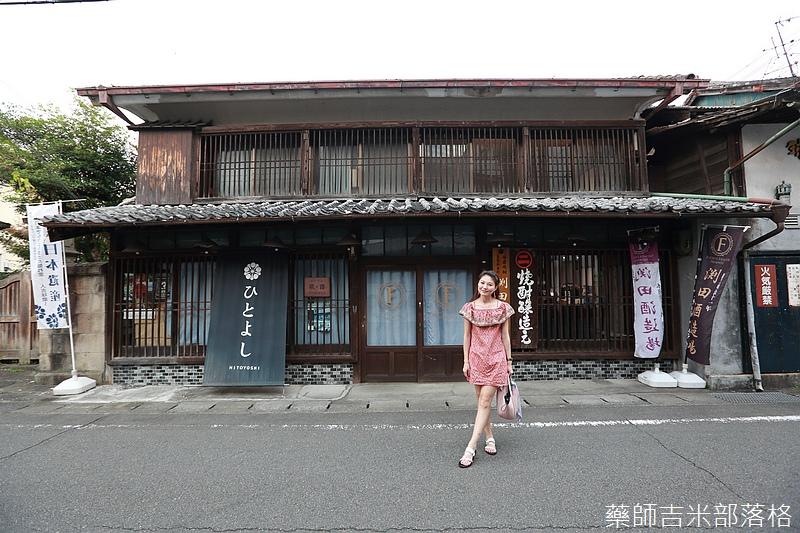 Kyushu_160826_675.jpg