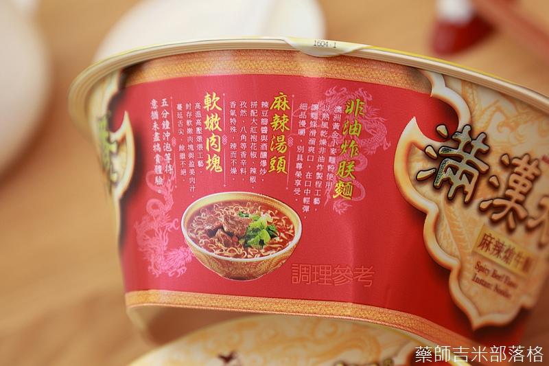 Instant_Noodles_036.jpg