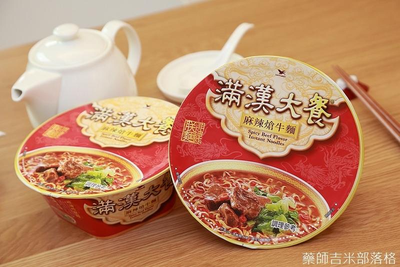 Instant_Noodles_042.jpg