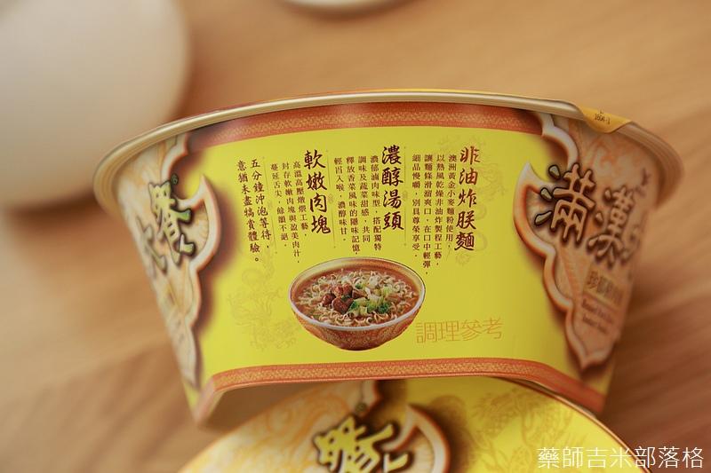 Instant_Noodles_048.jpg