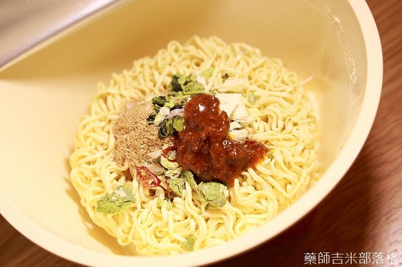 Instant_Noodles_065.jpg