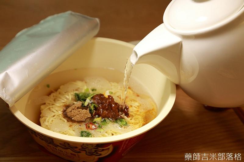 Instant_Noodles_088.jpg