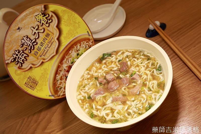 Instant_Noodles_131.jpg
