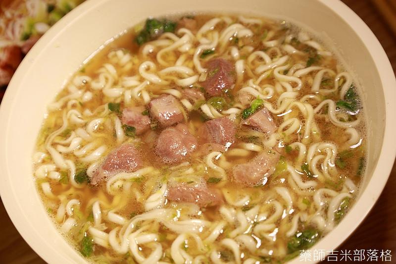 Instant_Noodles_138.jpg