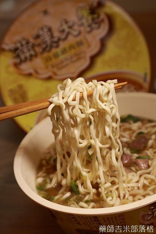 Instant_Noodles_141.jpg