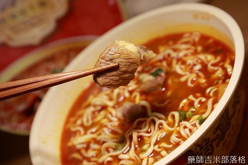 Instant_Noodles_150.jpg