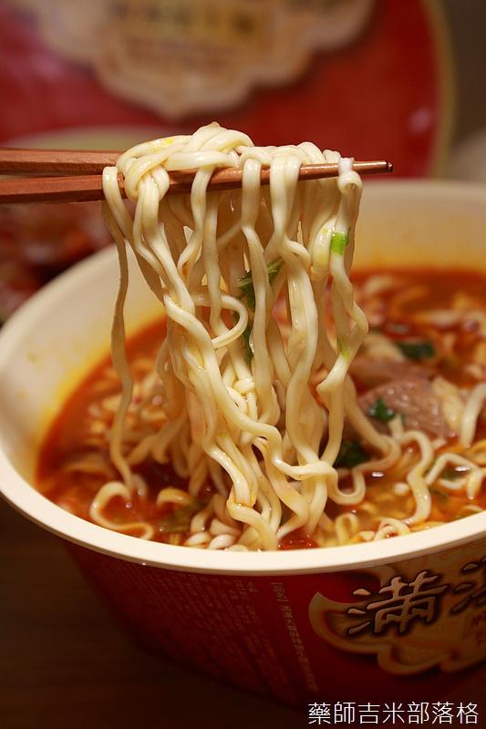 Instant_Noodles_154.jpg