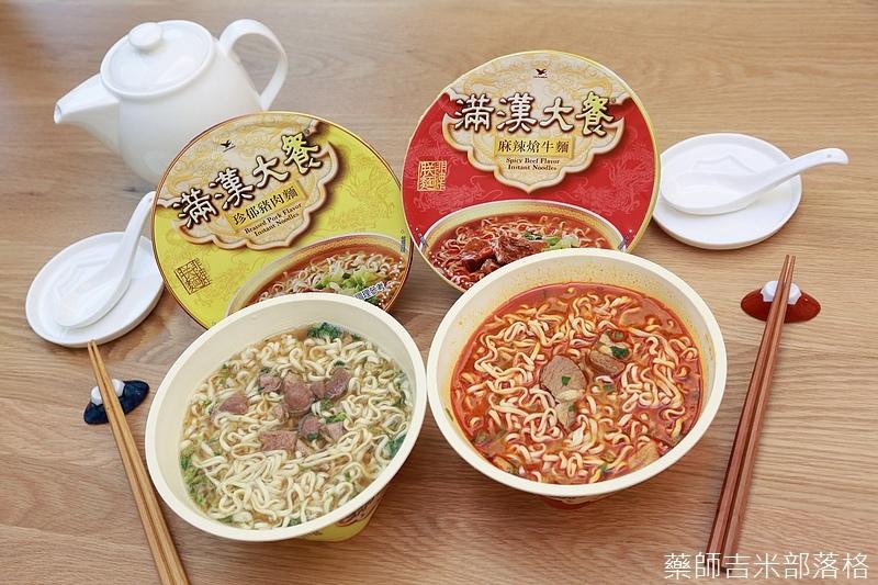 Instant_Noodles_163.jpg