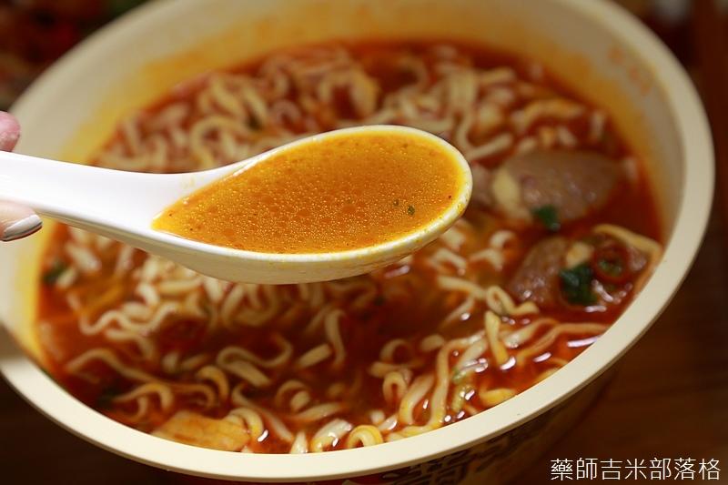 Instant_Noodles_171.jpg