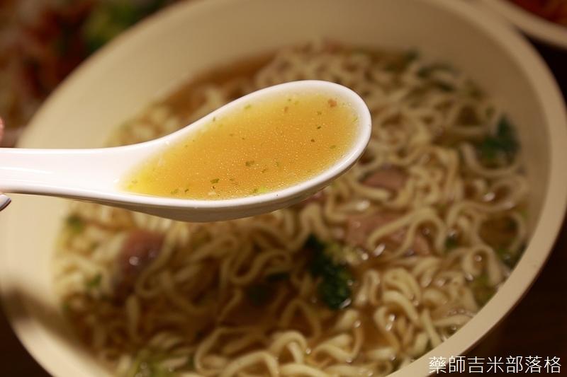Instant_Noodles_181.jpg
