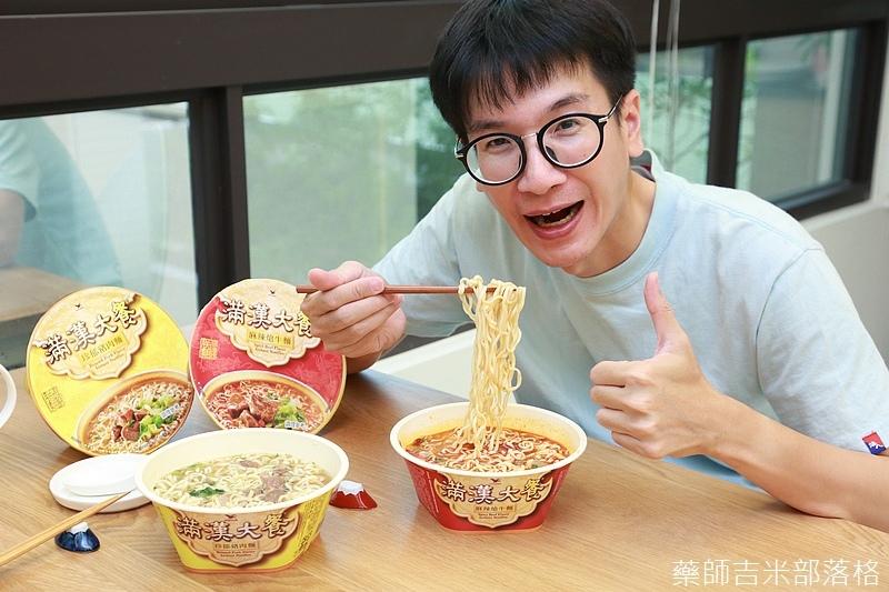 Instant_Noodles_197.jpg