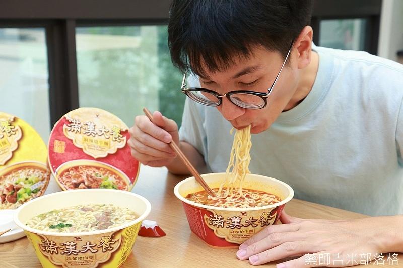 Instant_Noodles_199.jpg