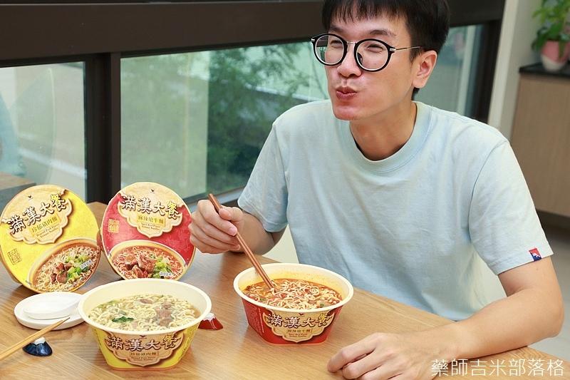 Instant_Noodles_201.jpg