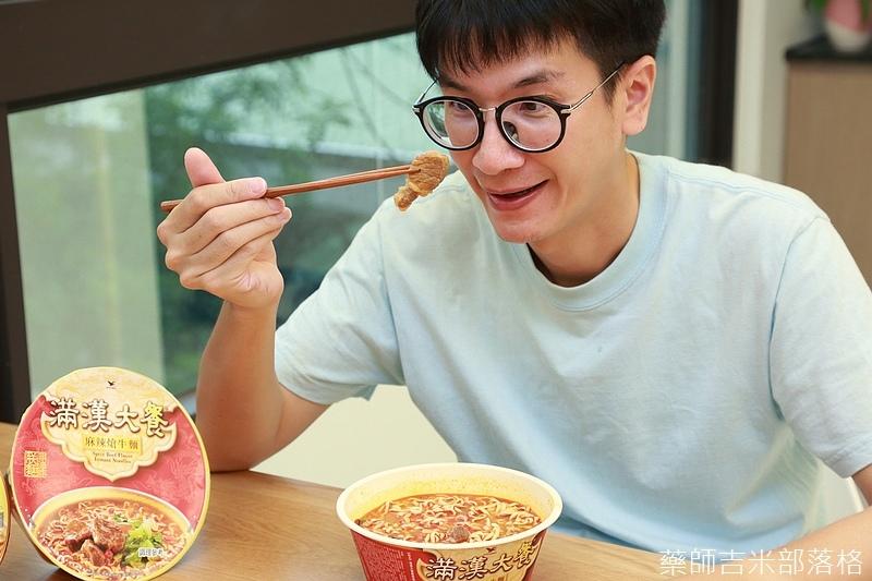 Instant_Noodles_214.jpg