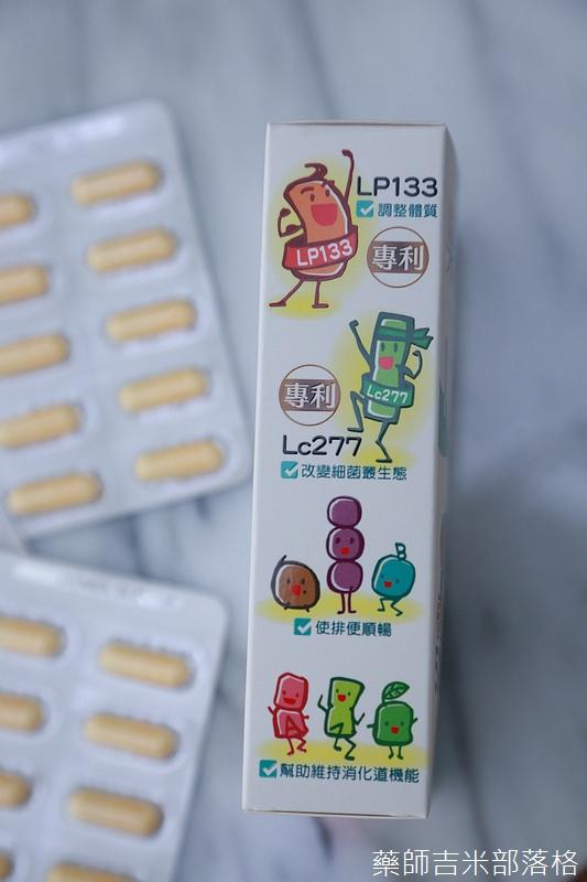 活性益生菌-03